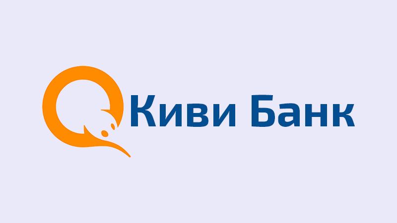 Kivi-Bank